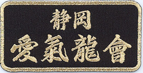 ワッペン5-293